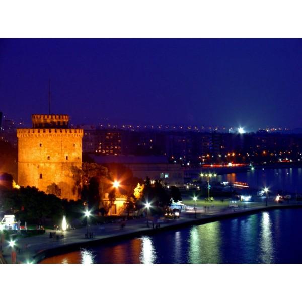 Θεσσαλονίκη Σχολικός -Φοιτητικός Τουρισμός