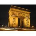 Παρίσι Μεμονωμένα Πακέτα Εξωτερικού