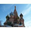 Μόσχα Μεμονωμένα Πακέτα Εξωτερικού